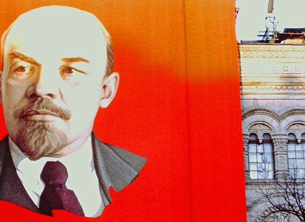 This 1980s massive Lenin banner hanging in Moscow's Red Square goes WAY back to my student days in the U.S.S.R. Photo credit: Helen Holter
