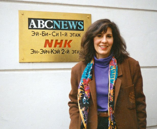 Helen Holter, ABC News, Moscow, Russia, TV news
