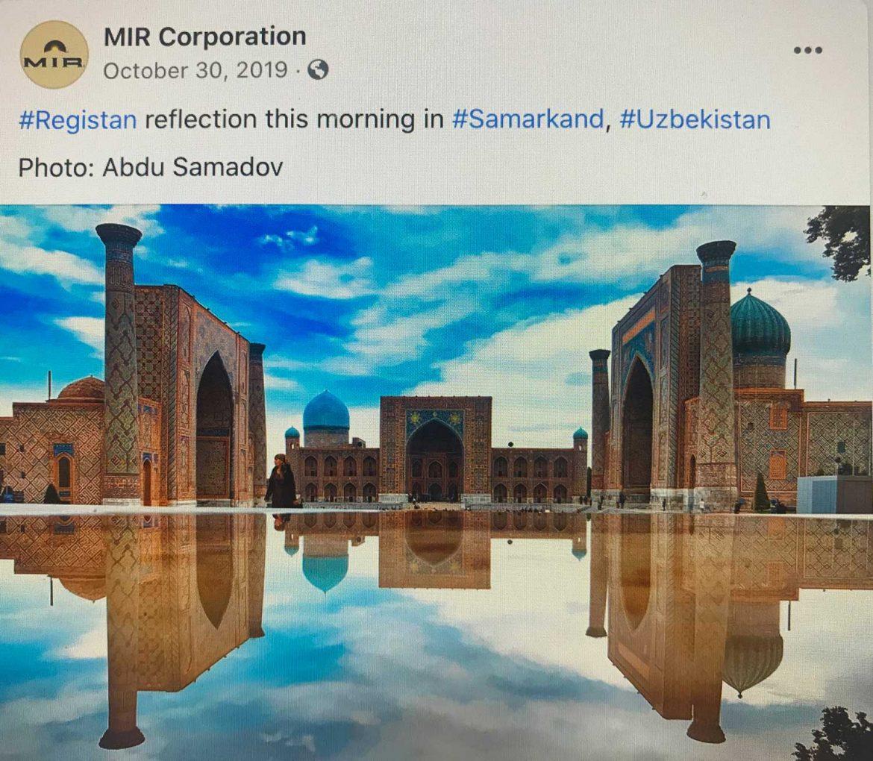Facebook-Registan Square in Samarkand, Uzbekistan