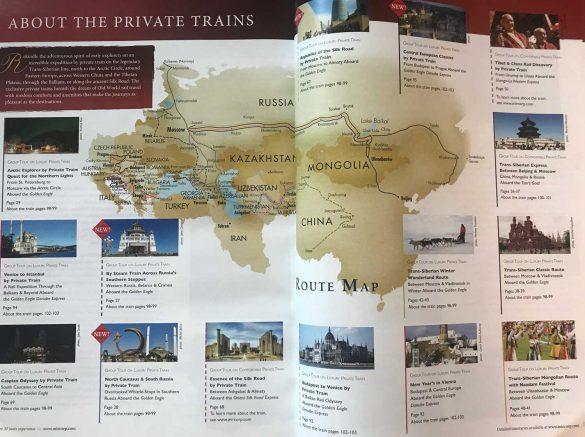 Catalog-Private trains
