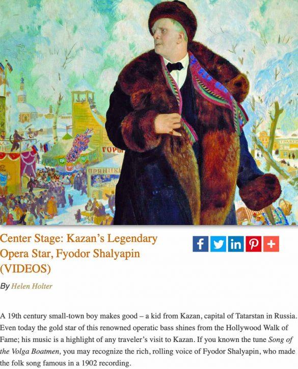 Fyodor Shalyapin-Kazan, Tatarstan/Russia